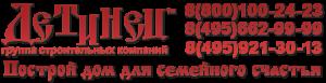 detinez_logo[1]