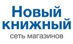 Logo_NK_2_(2)
