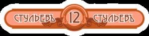 logoCAYBZ4MN